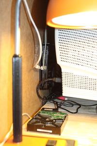 NetTop управления AllSky камерой